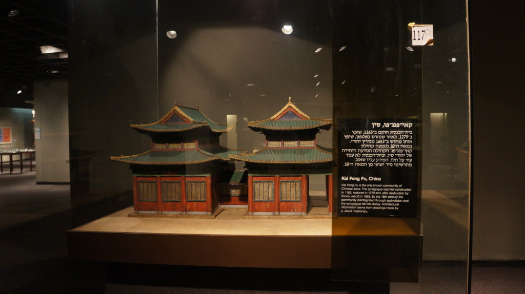 Jewish Synagogue in China from the 12th century.